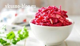 Салат из свеклы и сыра