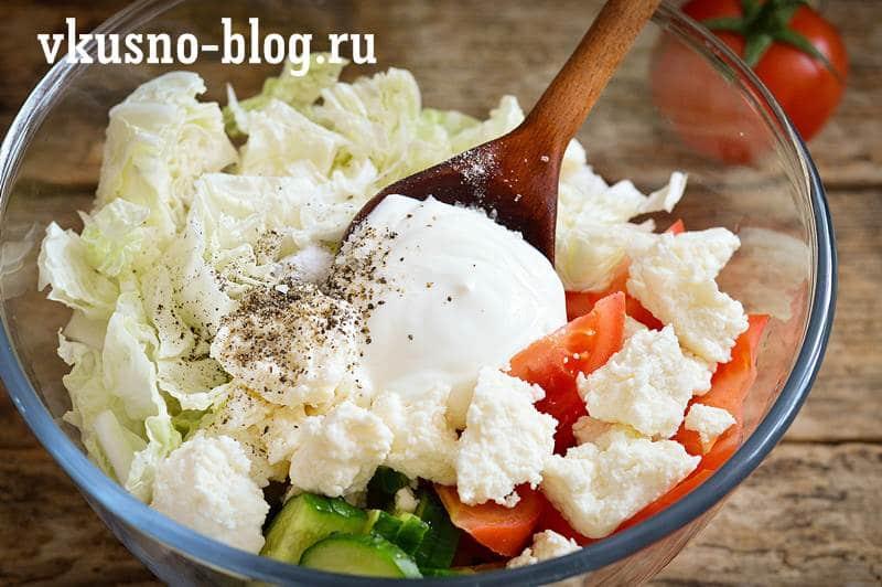 Овощной салат со сметаной рецепт