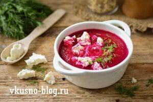 Свекольный крем-суп (суп-пюре)