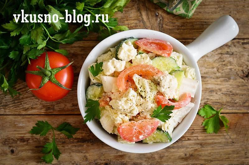 Салат с адыгейским сыром рецепт