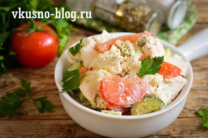 Овощной салат с адыгейским сыром