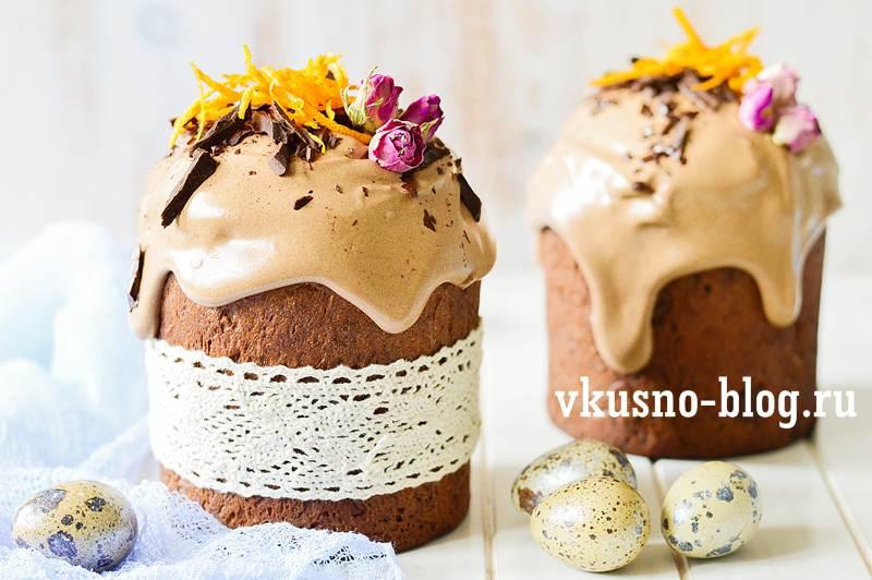 Шоколадный кулич рецепт с фото