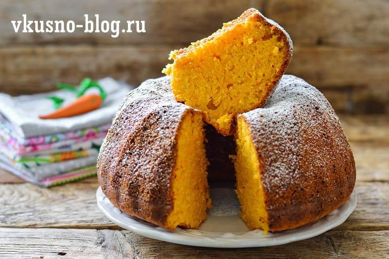 Морковный пирог, бразильский морковный кекс - пошаговый рецепт с фото