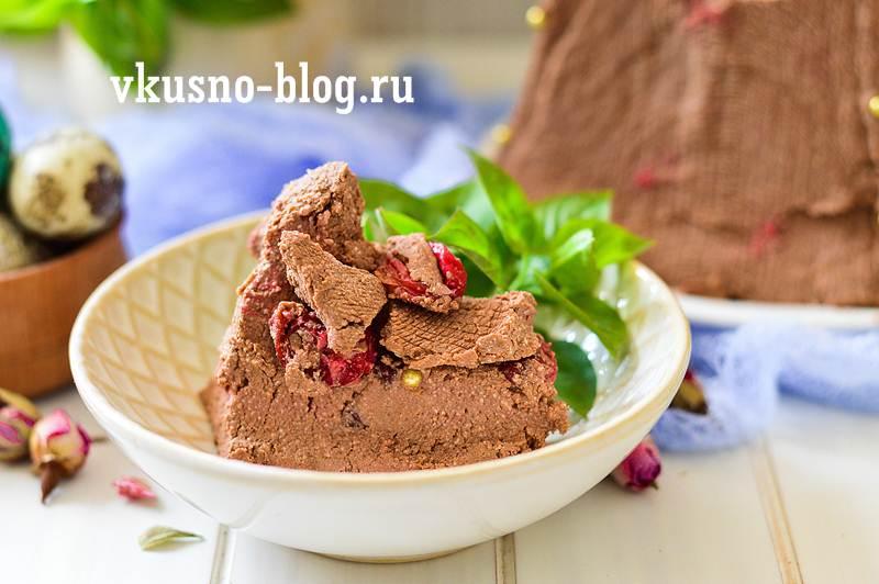 Шоколадная пасха с вишней