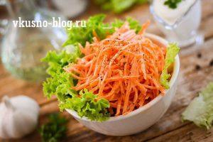 Морковь с чесноком и сметаной