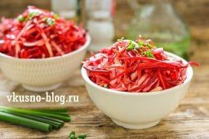 Вкусный салат из сырой свеклы