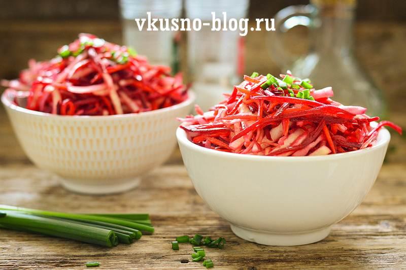 Салат из сырой свеклы рецепт