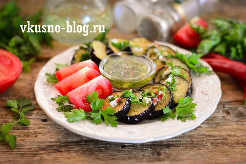 вкусные баклажаны по-грузински