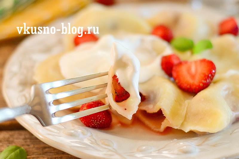 Как приготовить вареники с клубникой