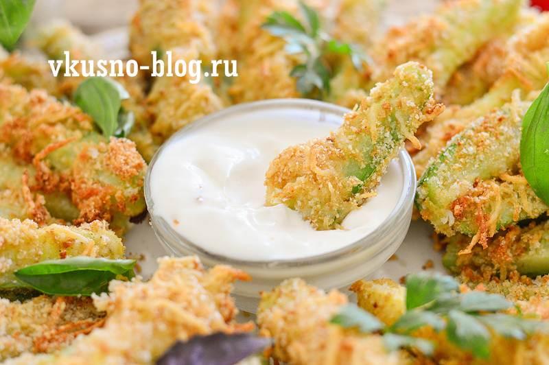 Кабачки брусочки в духовке с сыром