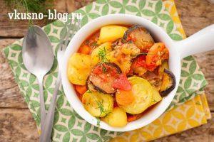Рагу из овощей с картошкой