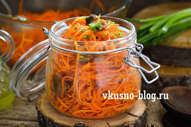 Морковь по-корейски с грибами