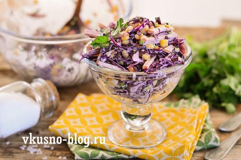 Вкусный салат из красной капусты