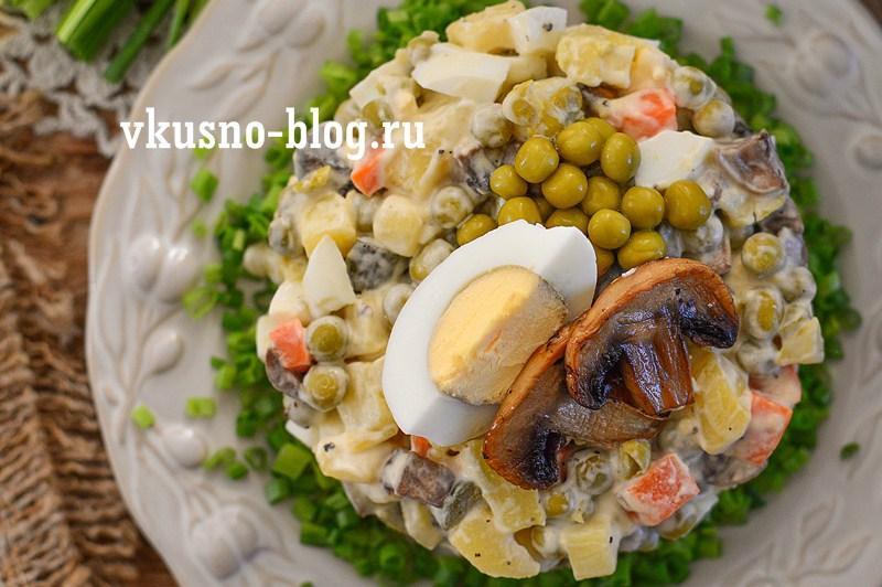 Оливье с грибами