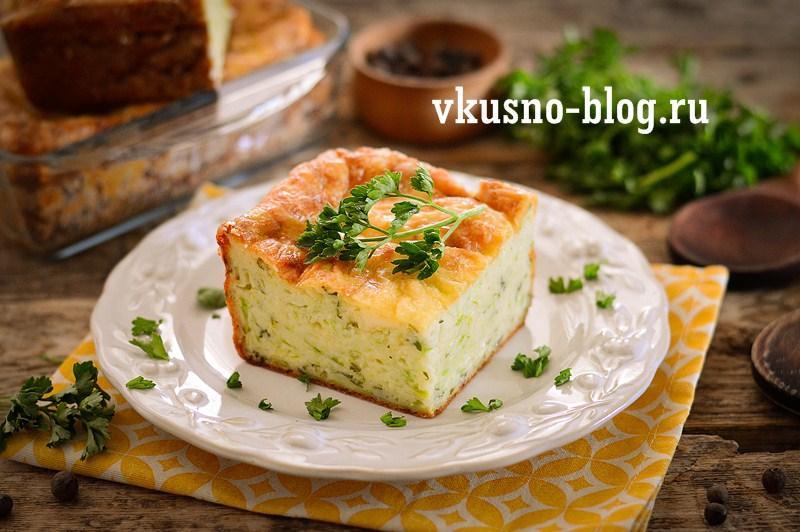 Рецепт запеканки из кабачков