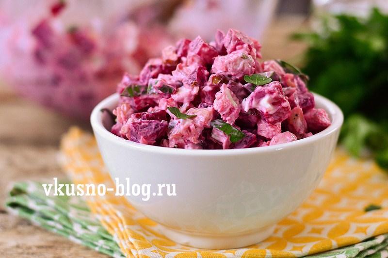 Салат с курицей и свеклой рецепт