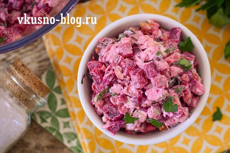 Салат с курицей свеклой орехами рецепт с фото