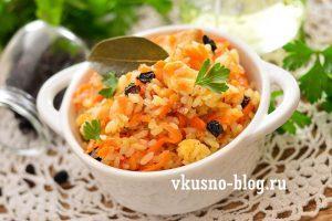Рис с барбарисом и курицей