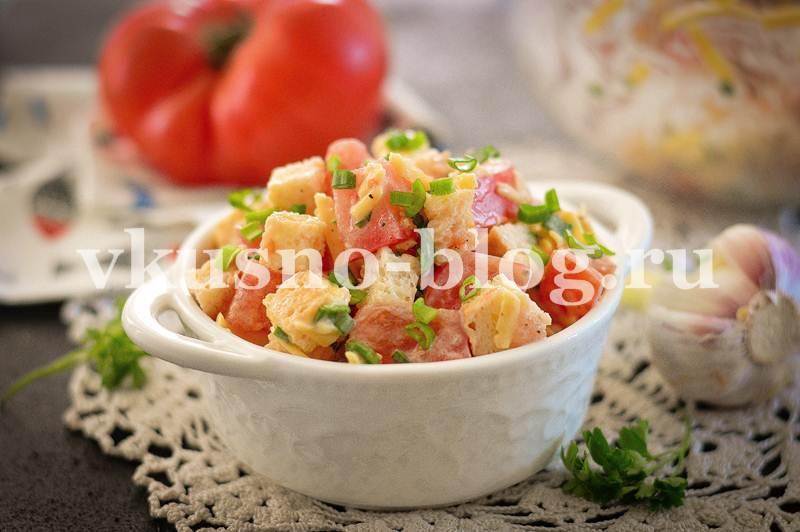 Салат с помидорами, сыром, сухариками