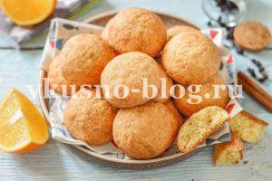 Печенье с апельсиновой цедрой и корицей
