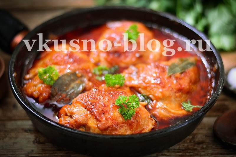 Куриные окорочка в томатном соусе на сковороде