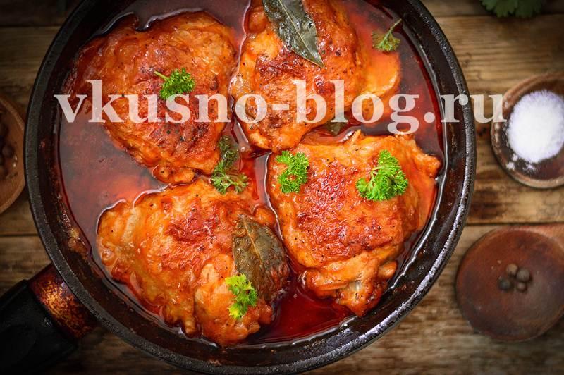 курица тушеная в томате на сковороде рецепт