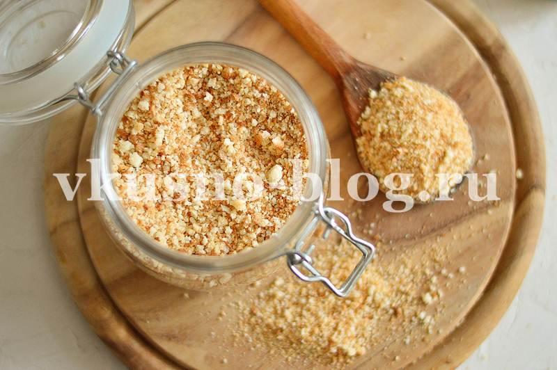 Как приготовить панировочные сухари