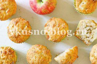 Маффины на кефире с яблоками и орехами