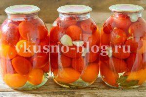 Маринованные помидоры на зиму с уксусом